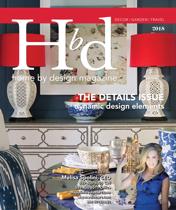 Bon Home By Design™ Magazine